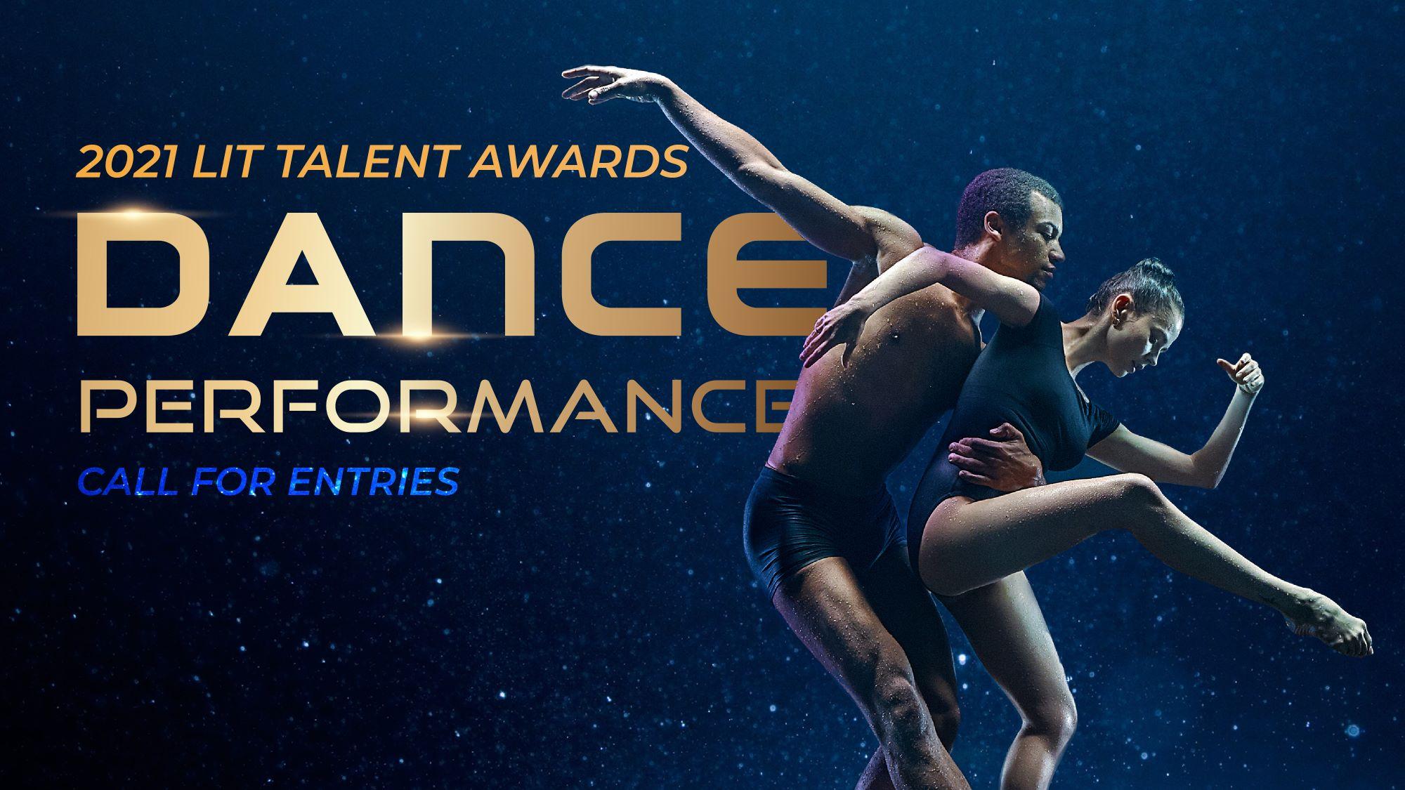 LIT Talent Awards | Dance Performance